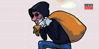 thief | newsfront.co