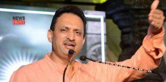 Anant Kumar Hegde | newsfront.co
