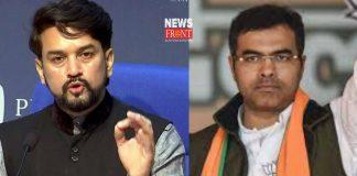 Anurag Thakur and Pravas Verma | newsfront.co