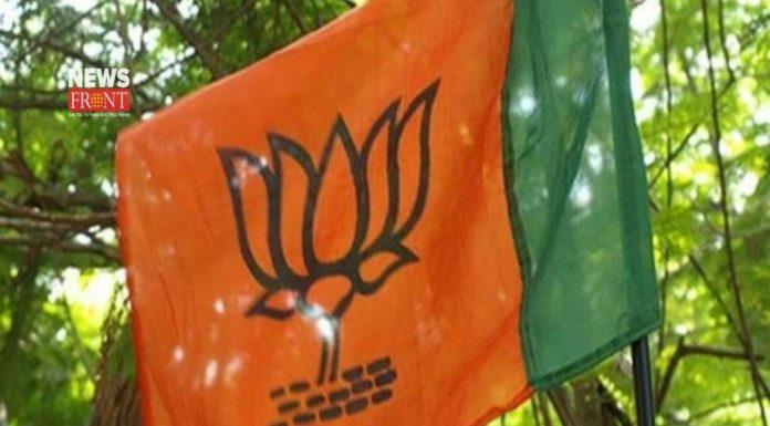 BJP | newsfront.co