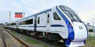 Bandee Bharat train   newsfront.co