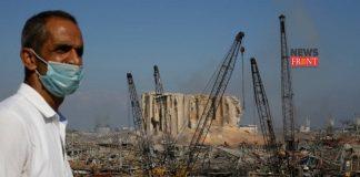 Beirut explosion | newsfront.co