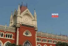 Calcutta Highcourt | newsfront.co