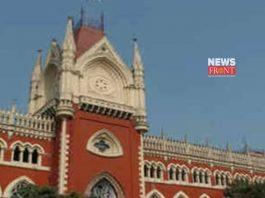 Calcutta Highcourt   newsfront.co