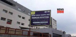 Cancer hospital | newsfront.co