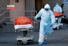 Corona dead body   newsfront.co