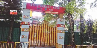East bengal club | newsfront.co