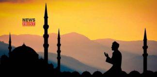 Eid namaj | newsfront.co