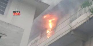 Fire at flat   newsfront.co