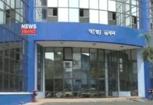 Health Department   newsfront.co