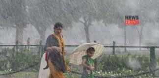 Heavy rain | newsfront.co