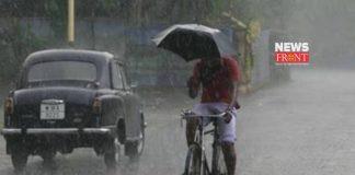 Heavy rainfall   newsfront.co