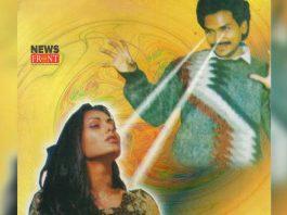 Hypnotize | newsfront.co