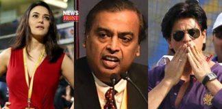 IPL Franchise   newsfront.co