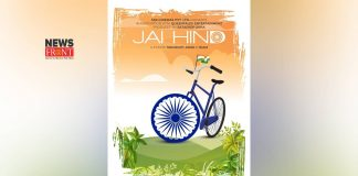 JaiHind   newsfront.co