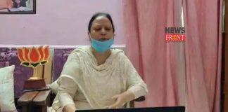 Kamala Rani   newsfront.co
