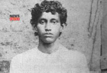 Khudiram Bose | newsfront.co