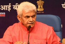 Manoj Sinha | newsfront.co