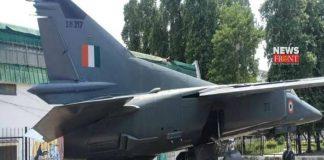 Mig23 fighter jet | newsfront.co
