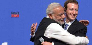 Modi and Zuckerberg | newsfront.co