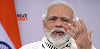 Narendra Modi | newsfront.co