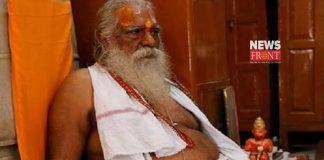 Nityagopal Das | newsfront.co