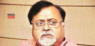 Partha Chattarjee   newsfront.co
