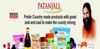 Patanjali | newsfront.co