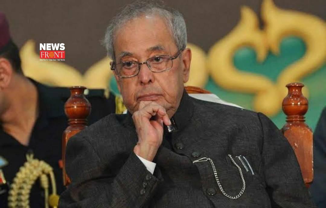 Pranab Mukherjee | newsfront.co