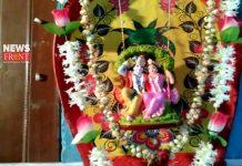 Radha krishna | newsfront.co
