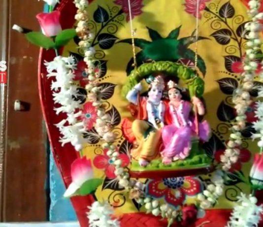 Radha krishna   newsfront.co