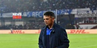 Rahul Dravid   newsfront.co