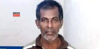 Ramprasad Sapui | newsfront.co