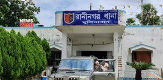 Raninagar police station | newsfront.co