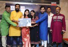 Singer Aditi Munsi | newsfront.co