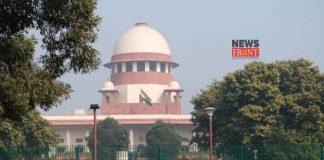 Supreme court   newsfront.co