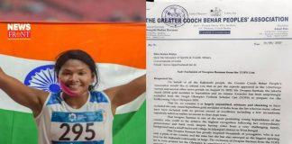 Swapna Burman | newsfront.co