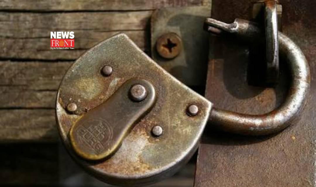 Unlock   newsfront.co