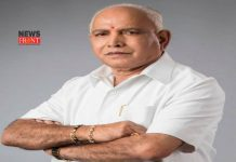 B S Yediyurappa | newsfront.co