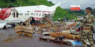 air india flight   newsfront.co