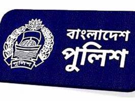 bangladesh police | newsfront.co