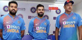cricket team | newsfront.co