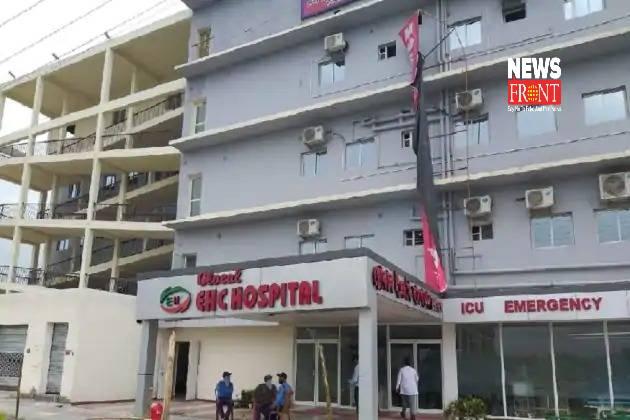 ehc hospital | newsfront.co
