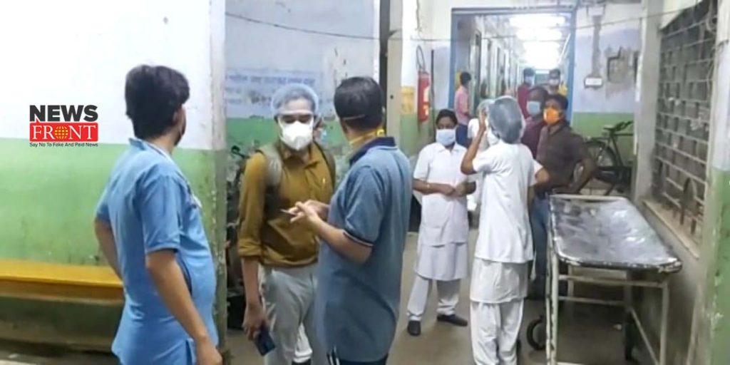 hospital | newsfront.co