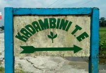 kadambini | newsfront.co
