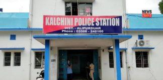 kalchini | newsfront.co