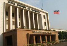 kharagpur IIT | newsfront.co