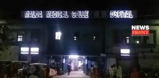 malda medical hospital | newsfront.co