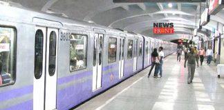 metro service | newsfront.co
