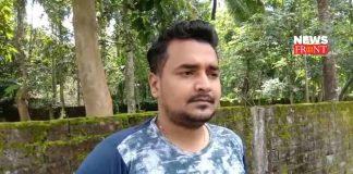 narandra nath dutta | newsfront.co